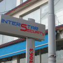 INTER STAR SECURITY